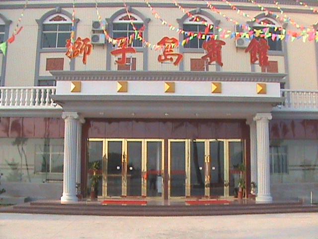 平海古城酒店 >>正文内容    双月湾狮子岛度假酒店 &nbsp